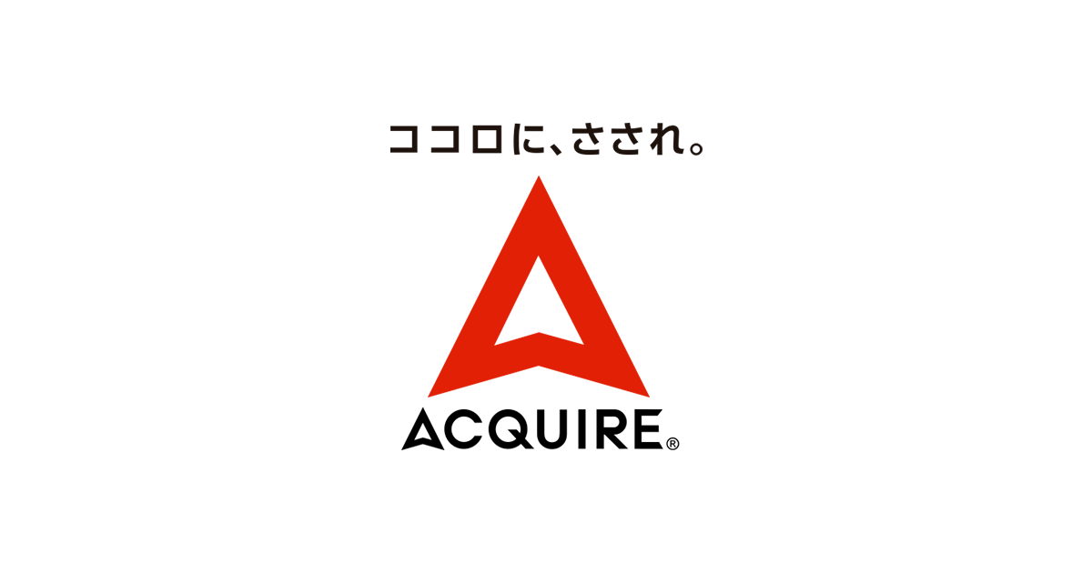www.acquire.co.jp