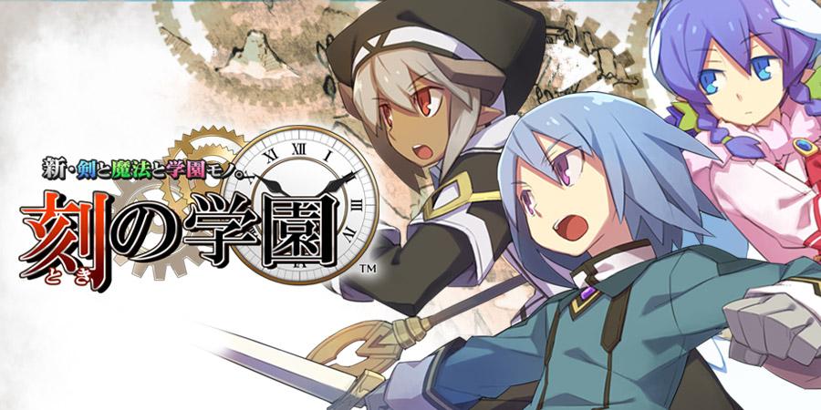 剣 と 魔法 と 学園 モノ switch